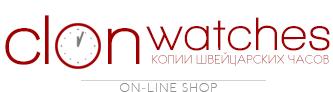 Копии часов качественные реплики швейцарских брендов Киев Украина